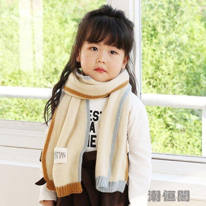 【潮恒閣】新款秋冬仿羊絨兒童圍巾 保暖純色針織圍脖禮品圍巾