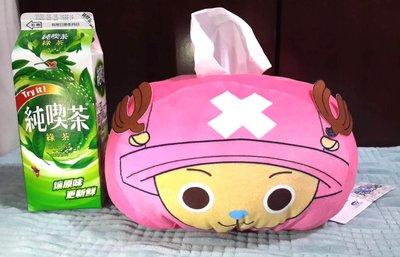 Chopper tissue box Kleenex napkin tissue paper holder cover