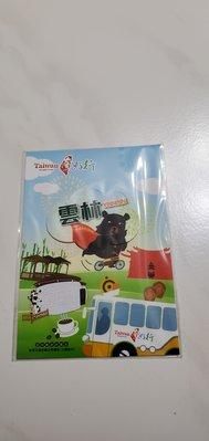Taiwan   好行  喔熊  手機擦拭布 11個     雲林縣政府   一個10元