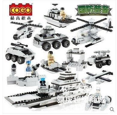 【格倫雅】^樂高式軍事模形3變積木兒童塑料拼裝玩具機器人男孩益智拼插積木36161[D