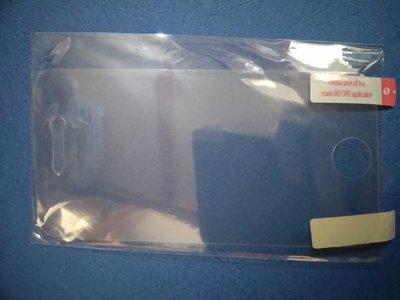 iphone 4 4S 保護貼