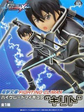 日本正版 SEGA 電擊文庫 FIGHTING CLIMAX 刀劍神域 SAO 桐人 HG 模型 公仔 日本代購
