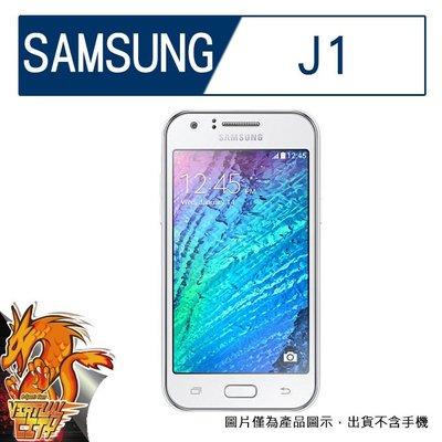 【桃園-虛擬城市】三星 Samsung J1 -9H 玻璃膜螢幕保護貼