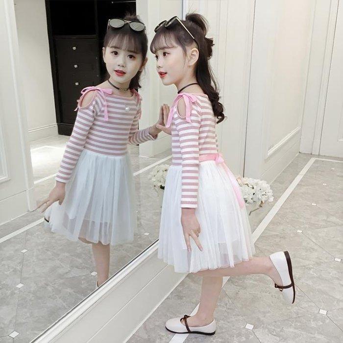 中大尺碼女童洋裝 小香風露肩長袖條紋連身裙修身時尚中長款公主裙 DR29818【全場免運】