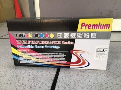 CE310A TWINK 黑色碳粉匣,HP印表機專用 黑色碳粉匣