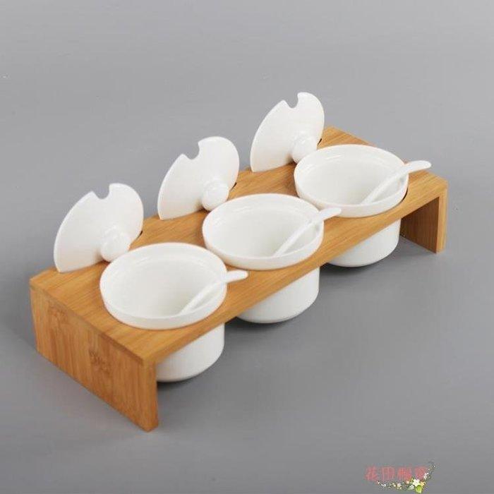 調料罐創意鹽罐白瓷陶瓷調味調料罐盒辣椒罐日式簡約廚房用品三件套