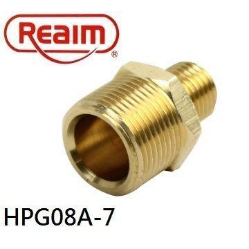 $小白白$ REAIM高壓清洗機~螺牙式高壓出水管對接頭~加長接頭 洗車機(螺牙機型通用) HPG08A-7~台中可自取