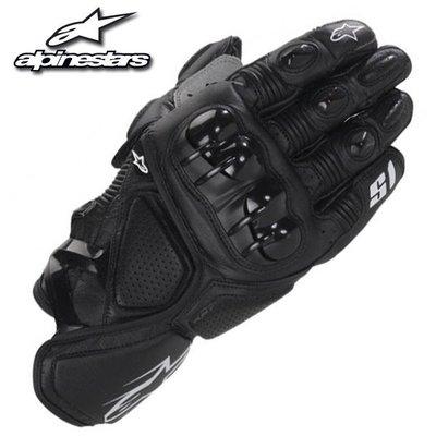 ☜男神閣☞2017款星牌S1皮質騎士賽車手套越野騎行手套摩托車機車手套