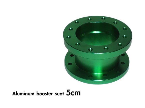 ☆光速改裝精品☆5cm鋁合金方向盤墊高座 墊高 附螺絲工具  綠色