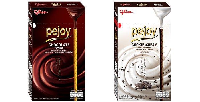 特惠 泰國 pejoy 巧克力夾心棒 香草黑餅乾棒 39g 44g