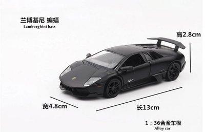 藍寶堅尼 Lamborghini Bats 蝙蝠 迴力合金車 啞光黑 1:36 預購 阿米格Amigo