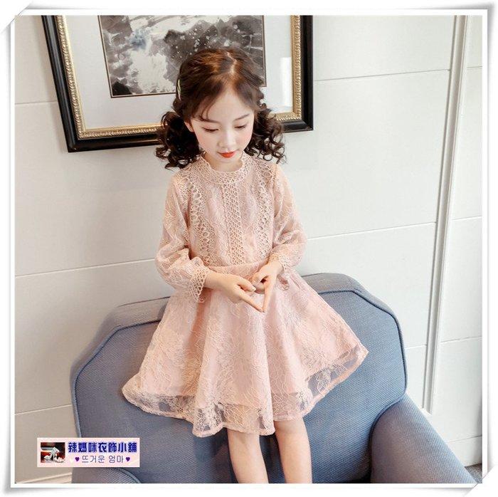 •*~ 辣媽咪衣飾小舖 ~*•❤童裝系列 📣X540258韓版兒童春季甜美可愛蕾絲網紗洋氣公主裙洋裝