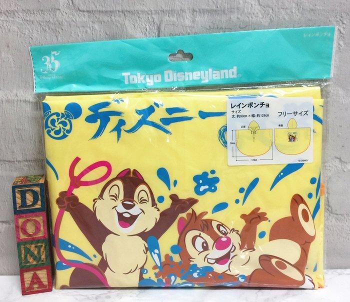 【Dona日貨】日本迪士尼樂園限定 35週年花栗鼠奇奇蒂蒂夏日祭典 雨衣 B33