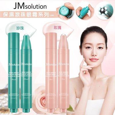 **幸福泉** 韓國 JM solution【R4334】保濕滾珠眼霜系列 15ml.特惠價$249