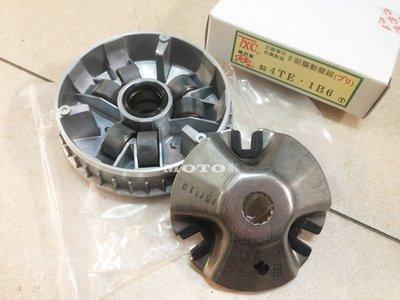 《MOTO車》優質DS TXC 標準型 普利盤組 迅光 風光 勁風光 頂迅 車玩 驅動盤 滑件 普利珠 壓板