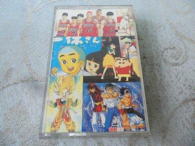 【金玉閣】博A10錄音帶~95最佳卡通主題曲~上登唱片