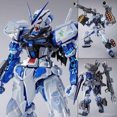 二手 Metal build MB 合金 SEED ASTRAY藍異端 全武器裝備型