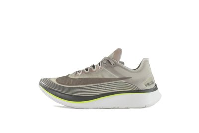 Nike Zoom Fly SP Sepia Stone 跑鞋 褐色 螢光黃 英國公司貨 AA3172-201