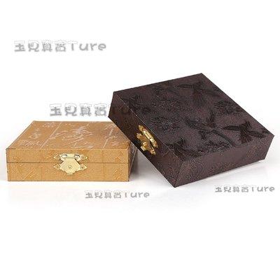 玉見真實 玉器包材-古詩文盒子(小號)印花盒子 手鐲盒 收藏盒 首飾盒 手珠盒 佛珠盒 手鍊盒PCOTBB002