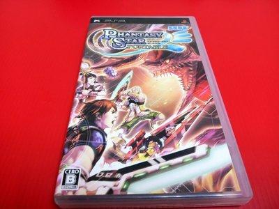 ㊣大和魂電玩㊣ PSP 夢幻之星 攜帶版{日版}編號:N3---掌上型懷舊遊戲