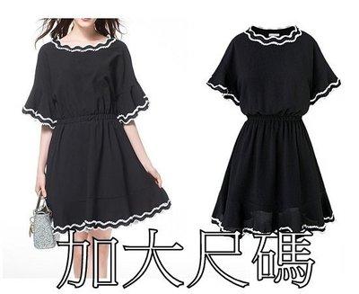 加大尺碼889 春裝新款寬鬆裙子胖mm荷葉袖鬆緊腰雪紡連衣裙