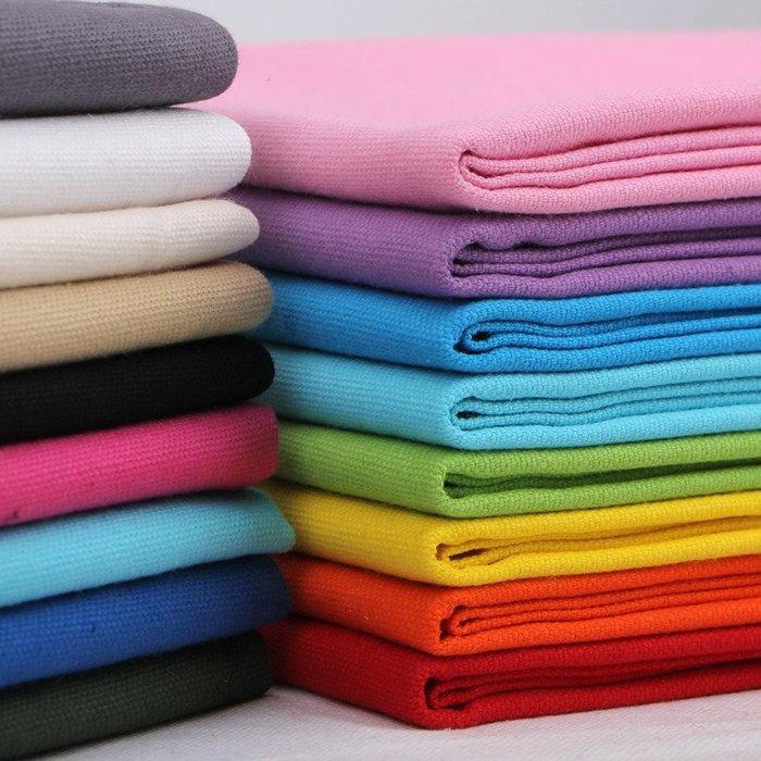 布料 帆布布料面料批發加厚沙發布窗簾純色純棉黑色老粗布床單棉布清倉