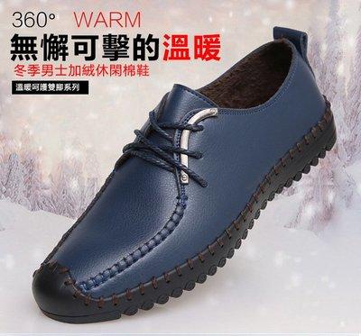 戶外男士單鞋皮鞋休閒鞋