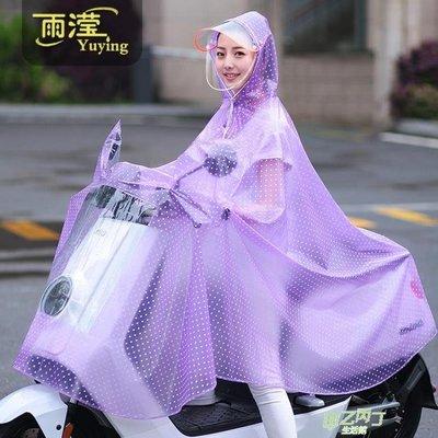 雨衣 電動摩托車雨衣成人電車自行車騎行男女單人正韓時尚透明防水雨披  快速出貨