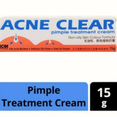 ICM 蓋療膚色(暗瘡)霜Pharma Acne Clear Pimple Treatment Cream