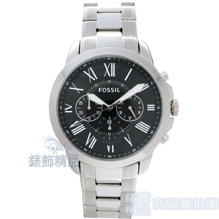 【錶飾精品】FOSSIL 手錶 FS4736IE 羅馬時標 三眼計時 夜光 黑面鋼帶 44mm 男錶
