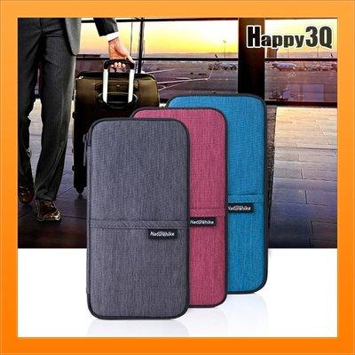 護照包證件袋護照夾護照套護照本收納大容量多功能出國旅遊-藍/灰/紅【AAA5081】
