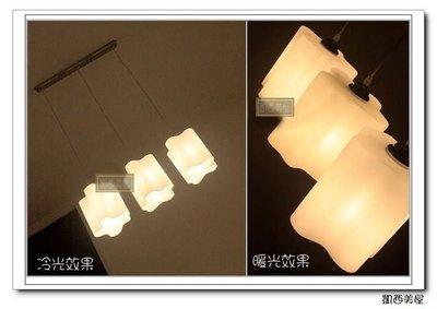 凱西美屋  義大利 Logico 直排3頭雲朵吸頂燈 餐吊燈