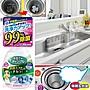 日本 KINCHO 廚房排水口清潔劑 除菌防臭 柚...
