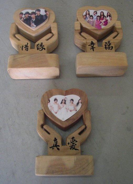 (禪智木之藝)立體字木雕 樟木 立體字 雕刻 立體雕刻藝術 工廠直營-立體愛心相片