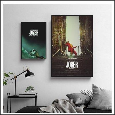 小丑 Joker 海報 電影海報 藝術微噴 掛畫 嵌框畫 @Movie PoP 賣場多款海報~