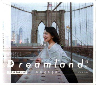 何宜庭 夢與遠方 Dreamland 鋼琴演奏專輯 全新品 再生工場1 03