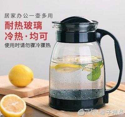 哆啦本鋪 冷水壺玻璃涼水壺瓶大容量泡茶壺家用耐熱高溫涼白開水杯果汁花茶  D655