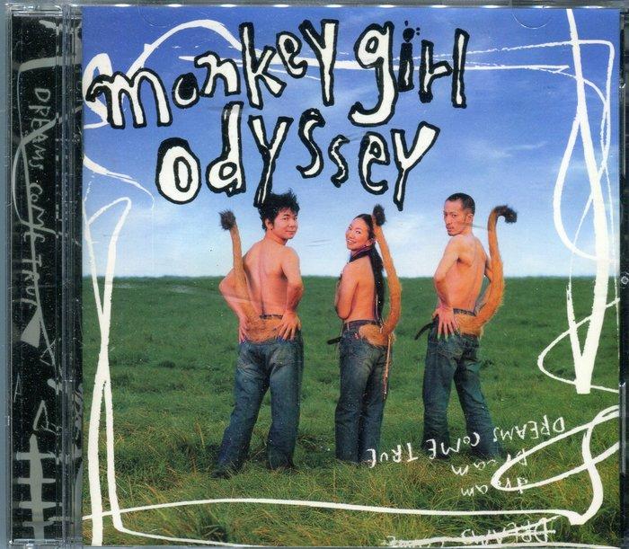 【塵封音樂盒】美夢成真 Dreams Come True - Monkey Girl 的奧德賽