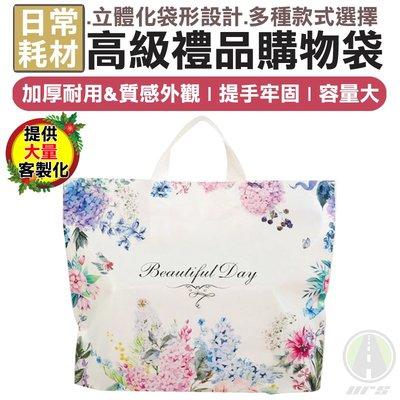 現貨 小 購物袋 禮品袋 手提袋 紙袋 禮物袋 環保袋 塑膠袋 SGS檢驗 無重金屬 附發票 URS【ZX110】 台中市