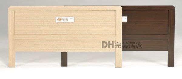 【DH】貨號AF-D03《羅貝》3.5尺單人造型床頭片˙兩色˙質感一流˙沉穩設計˙主要地區免運