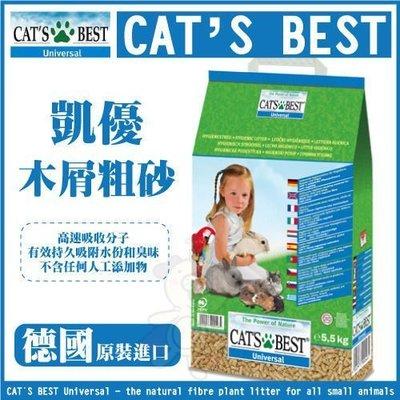 【3包免運組】凱優CAT S BEST 木屑藍標粗砂/細高速吸收分子10L