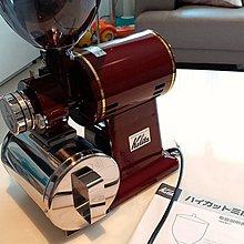 【Peekaboo 咖啡館】現貨 / 日本進口 Kalita PRO Highcut Mill 61005 鬼齒橫式電動磨豆機*可試機 【含專屬出杯套件】