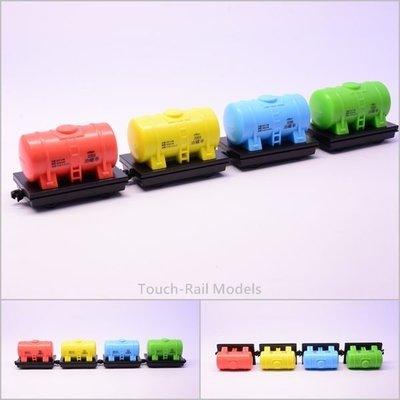 【喵喵模型坊】TOUCH RAIL 鐵支路 Q版小列車 彩色油罐列車(QVA062H)