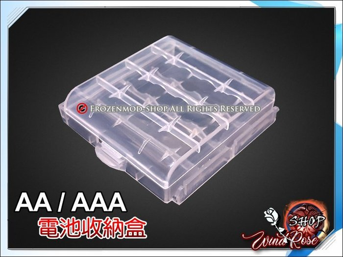 3號AA 4號AAA 兩用型 電池收藏盒 電池空盒 電池收納 可串連 一個6元