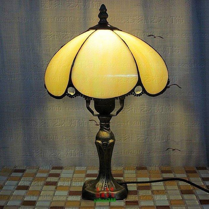 【美學】蒂帝凡尼彩色玻璃地中海水晶珠照明調光小檯燈具(小號)MX_512