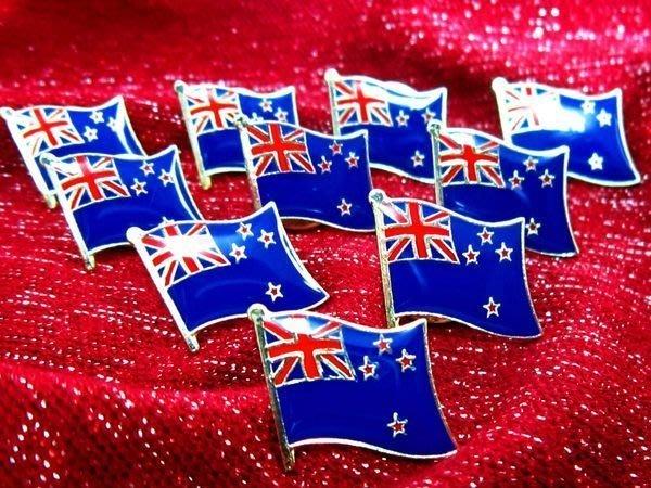 【國旗徽章達人】紐西蘭國旗徽章/胸章/勳章/別針/胸針/New Zealand/超過50國圖案可選