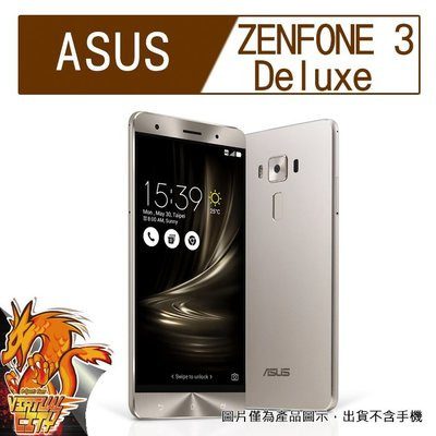 【桃園-虛擬城市】ASUSZenFone 3 Deluxe(ZS570KL) -9H 玻璃膜 手機螢幕保護貼