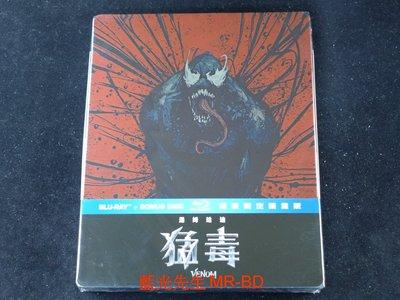 [藍光BD] - 猛毒 Venom 雙...
