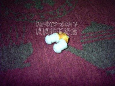 (安全衛生)台灣製_洋菇型有線耳塞【質地柔軟舒適、防噪音效果極佳】100%台灣製造!
