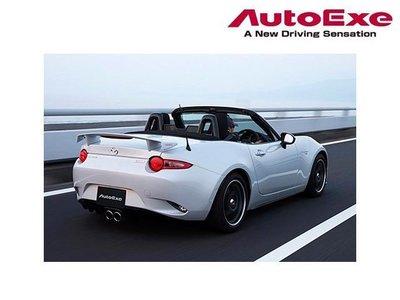 AUTOEXE Rear Wing 尾翼 Mazda 馬自達 MX-5 ND 16+ 專用